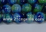 CMJ670 15.5 inches 12mm round rainbow jade beads wholesale