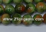 CMJ677 15.5 inches 12mm round rainbow jade beads wholesale