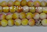 CMJ695 15.5 inches 6mm round rainbow jade beads wholesale