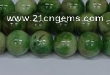 CMJ704 15.5 inches 10mm round rainbow jade beads wholesale