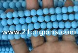 CMJ837 15.5 inches 8mm round matte Mashan jade beads wholesale