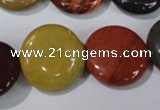 CMK244 15.5 inches 20mm flat round mookaite gemstone beads