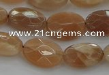 CMS1105 15.5 inches 10*14mm faceted oval moonstone gemstone beads