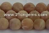 CMS1123 15.5 inches 10mm round matte moonstone gemstone beads