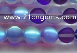 CMS1578 15.5 inches 10mm round matte synthetic moonstone beads