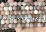 CMS1686 15.5 inches 8mm round rainbow moonstone beads wholesale