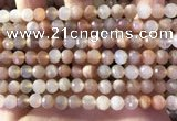CMS1891 15.5 inches 6.5mm faceted round rainbow moonstone beads
