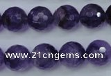 CNA255 15.5 inches 14mm faceted round natural amethyst beads