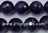 CNA256 15.5 inches 16mm faceted round natural amethyst beads