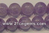 CNA303 15.5 inches 14mm round natural lavender amethyst beads