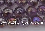 CNA703 15.5 inches 10mm round AB-color amethyst gemstone beads