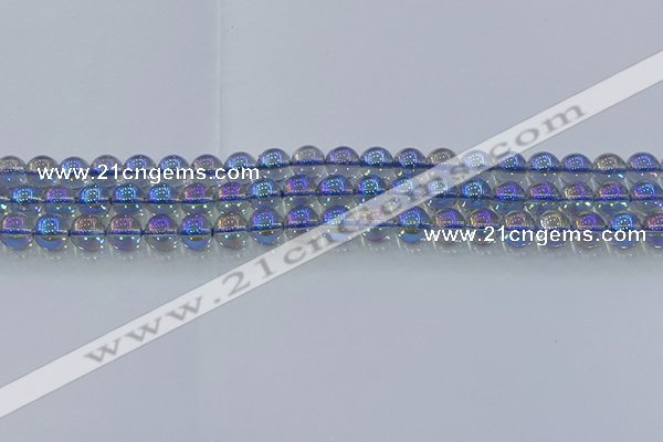 CNC588 15.5 inches 6mm round plated natural white crystal beads
