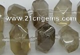 CNG5213 15.5 inches 12*16mm - 15*20mm faceted nuggets smoky quartz beads