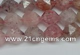 CNG7256 15.5 inches 8mm faceted nuggets strawberry quartz beads