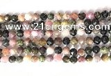CNG9057 15.5 inches 8mm faceted nuggets tourmaline gemstone beads