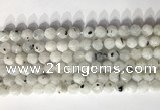 CNG9065 15.5 inches 8mm faceted nuggets white moonstone gemstone beads