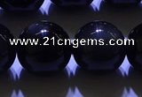 COB707 15.5 inches 18mm round ice black obsidian beads wholesale