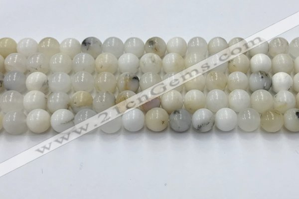 COP1726 15.5 inches 8mm round white opal beads wholesale