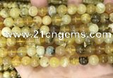 COP1760 15.5 inches 8mm round yellow opal beads wholesale