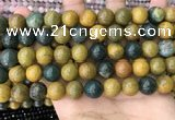 COS304 15.5 inches 12mm round ocean jasper beads wholesale
