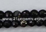 CPY501 15.5 inches 6mm faceted round natural chalcopyrite beads