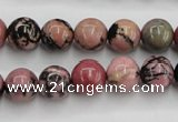 CRD03 15.5 inches 10mm round natural rhodonite gemstone beads