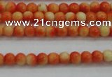 CRF437 15.5 inches 3mm round dyed rain flower stone beads wholesale