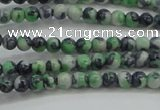 CRF453 15.5 inches 3mm round dyed rain flower stone beads wholesale