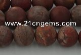 CRO1103 15.5 inches 10mm round matte pomegranate jasper beads