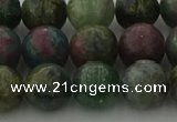 CRO1113 15.5 inches 10mm round ruby apatrite beads wholesale