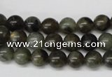 CRO119 15.5 inches 8mm round labradorite gemstone beads wholesale