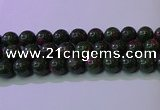 CRZ1114 15.5 inches 12mm round imitation ruby zoisite beads wholesale