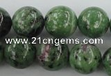 CRZ724 15.5 inches 12mm round ruby zoisite gemstone beads