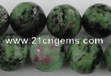 CRZ734 15.5 inches 14mm faceted round ruby zoisite gemstone beads