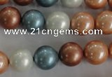 CSB1112 15.5 inches 12mm round mixed color shell pearl beads