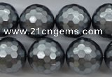 CSB1205 15.5 inches 18mm faceted round shell pearl beads
