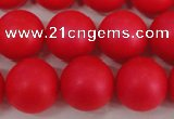 CSB1307 15.5 inches 8mm matte round shell pearl beads wholesale