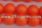 CSB1312 15.5 inches 8mm matte round shell pearl beads wholesale