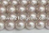CSB1357 15.5 inches 8mm matte round shell pearl beads wholesale