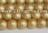 CSB1382 15.5 inches 8mm matte round shell pearl beads wholesale