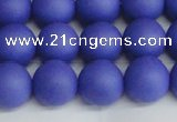 CSB1414 15.5 inches 12mm matte round shell pearl beads wholesale