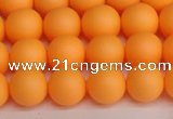 CSB1422 15.5 inches 8mm matte round shell pearl beads wholesale