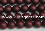 CSB1451 15.5 inches 6mm matte round shell pearl beads wholesale
