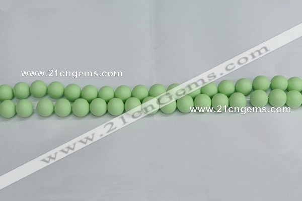 CSB1742 15.5 inches 8mm round matte shell pearl beads wholesale