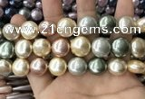 CSB2152 15.5 inches 16mm flat round mixed shell pearl beads