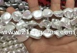 CSB2160 15.5 inches 16*16mm - 18*20mm baroque shell pearl beads