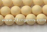 CSB2380 15.5 inches 4mm round matte wrinkled shell pearl beads