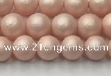 CSB2410 15.5 inches 4mm round matte wrinkled shell pearl beads