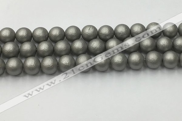 CSB2495 15.5 inches 14mm round matte wrinkled shell pearl beads