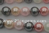 CSB326 15.5 inches 10mm round mixed color shell pearl beads